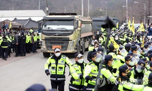 S. Korea, U.S. working closely on how to improve THAAD base conditions: Seoul ministry