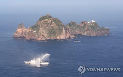 Defense ministry rejects Japan's renewed claims over Dokdo islets