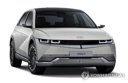 This file photo provided by Hyundai Motor shows the IONIQ 5 all-electric model. (PHOTO NOT FOR SALE) (Yonhap)
