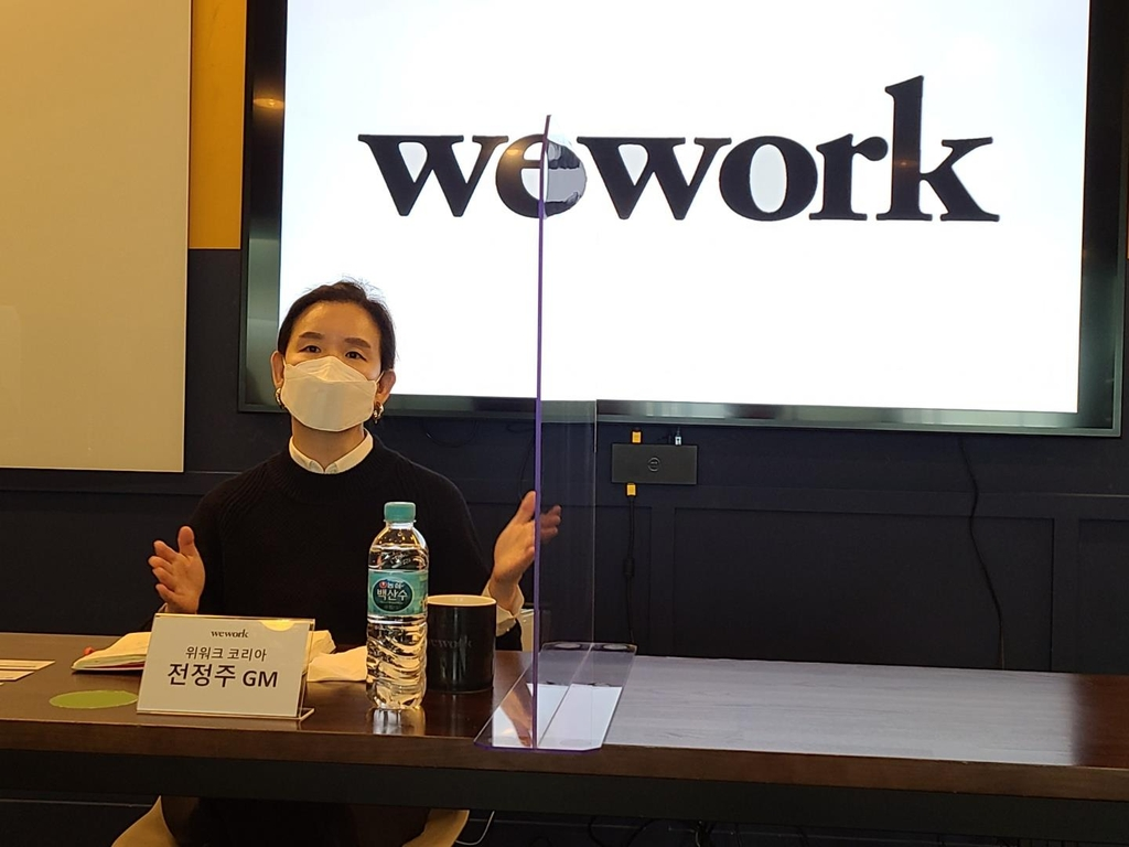 WeWork Korea General Manager Patricia Chun answers questions from South Korean reporters in a group interview held at its South Korean headquarters office in Euljiro, central Seoul, on April 13, 2021. (Yonhap)