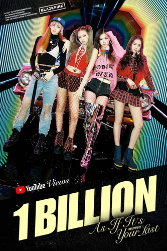 "This image provided by YG Entertainment on April 24, 2021, highlights the music video of ""As If It's Your Last"" by South Korean K-pop girl group BLACKPINK breaking 1 billion views on YouTube. (PHOTO NOT FOR SALE) (Yonhap)"