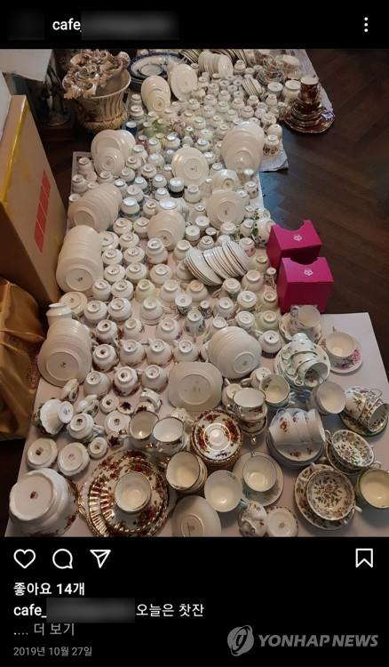 This image provided by Rep. Kim Sun-gyo of the main opposition People Power Party shows a photo of porcelain ware, which was shared online by the wife of Oceans Minister nominee Park Jung-young. (PHOTO NOT FOR SALE) (Yonhap)