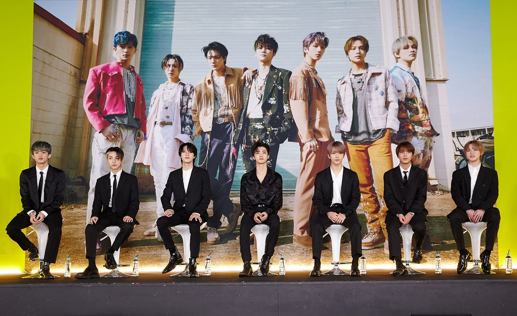 This photo, provided by SM Entertainment, shows K-pop boy band NCT Dream posing during a news conference on May 10, 2021. (PHOTO NOT FOR SALE) (Yonhap)