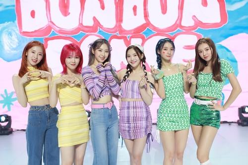 This photo, provided by WM Entertainment, shows K-pop act Oh My Girl. (PHOTO NOT FOR SALE) (Yonhap)