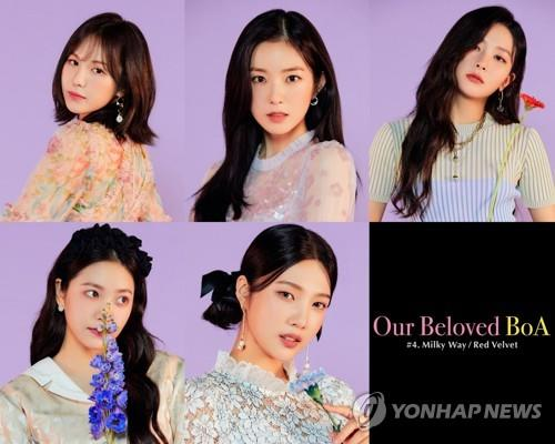 This compilation photo, provided by SM Entertainment, shows members of K-pop act Red Velvet. (PHOTO NOT FOR SALE) (Yonhap)