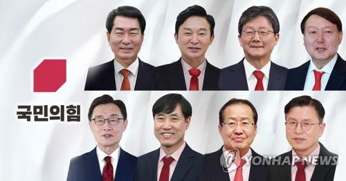 This composite image shows the eight presidential contenders running in the second round of the People Power Party's primary for the 2022 presidential election. (Yonhap)