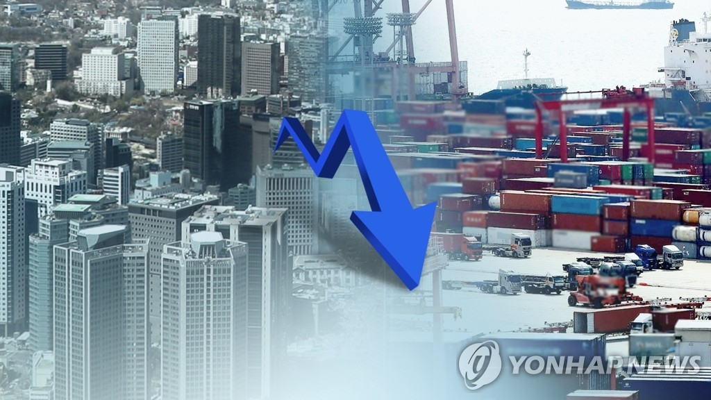 (Photomontage fourni par Yonhap News TV)