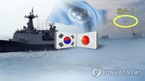昨年12月に起きた韓国艦艇と日本の海上自衛隊哨戒機間の問題では、双方の主張が食い違った(コラージュ)=(聯合ニュースTV)