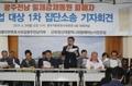 記者会見で発言する被害者の遺族=29日、光州(聯合ニュース)