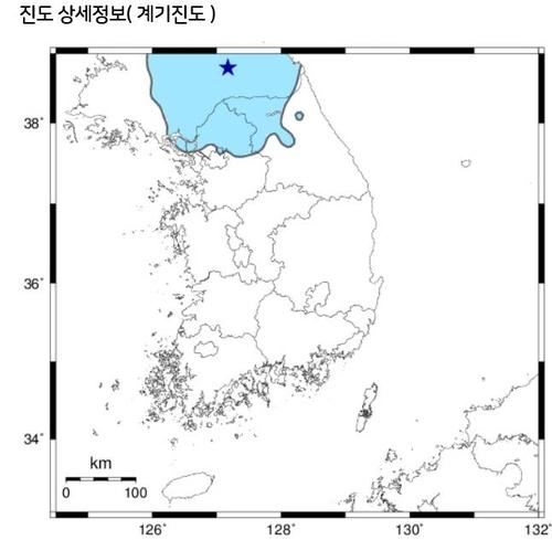 韓国 語 地震