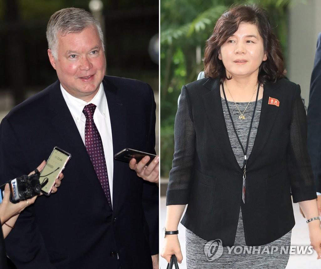 韓国 けさのニュース(7月7日)