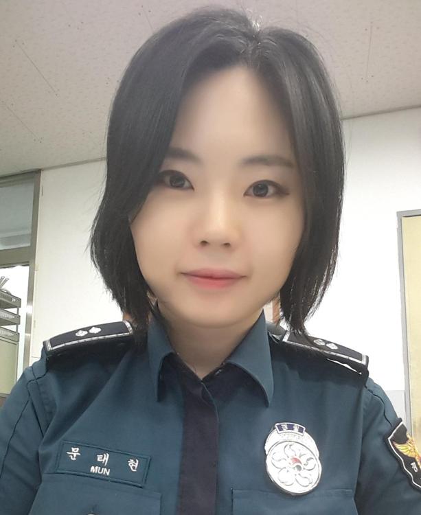 문태현 순경 [포항남부경찰서 제공=연합뉴스]
