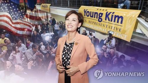 영 김 후보