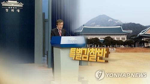 """靑 """"'김태우 첩보목록' 직무 무관시 폐기…보고 안된 것도 있어"""" - 1"""