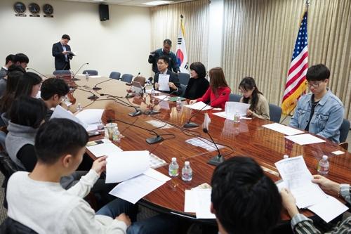 LA총영사관, 남가주 주요대학 한인학생회와 간담회