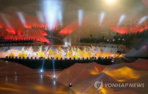 '평창올림픽의 감동과 환희를 다시 한번'