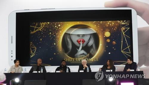 마이클 잭슨 헌정앨범 '렛츠 셧업 & 댄스' 기자회견