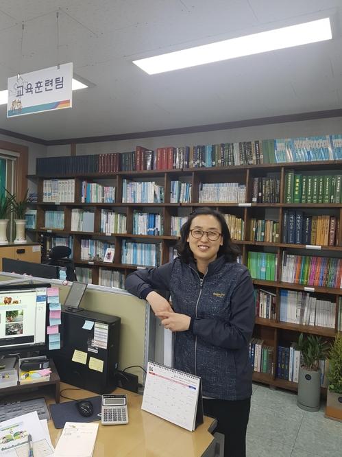 박미란 경주시농업기술센터 농업진흥과 주무관