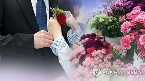 """""""꽃은 학생 대표만"""""""