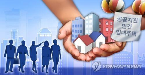 청년·신혼부부 공공지원 민간임대주택 공급 (PG)