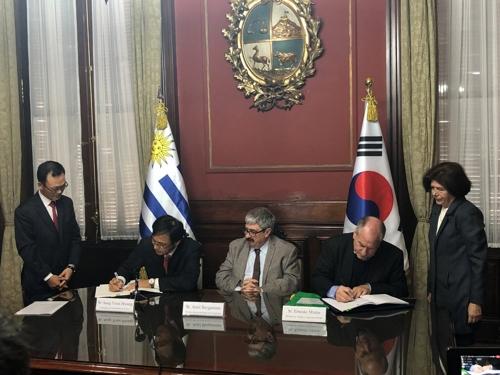 한-우루과이, '사회보장에 관한 협정' 서명