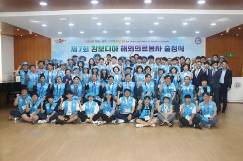 캄보디아 해외의료봉사 출정식