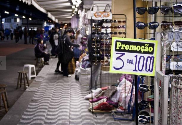 브라질 경제성장 전망 개선 조짐…위기 국면 벗어나나