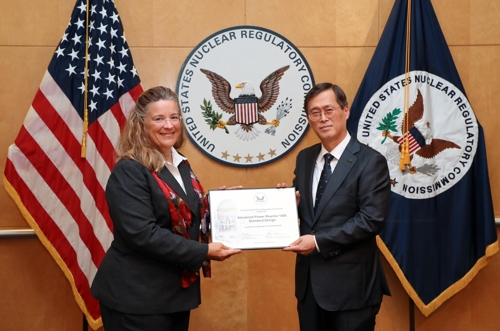 한수원 APR1400 원전, 미국 원자력규제위원회 설계인증 취득
