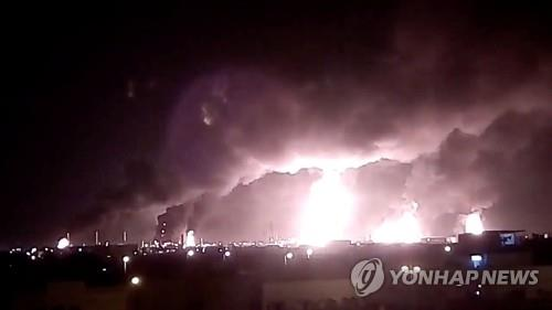 예멘 반군 무인기 공격에 불타는 사우디 석유시설단지