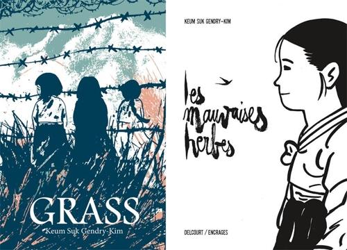 위안부 피해자 다룬 만화 '풀'의 표지