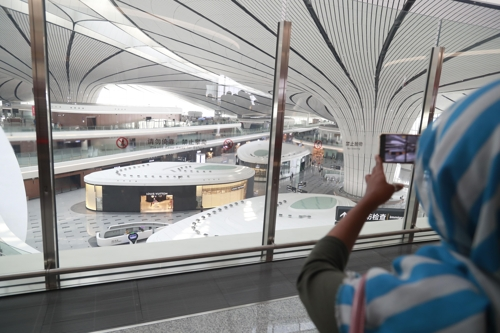 다싱공항 전망대에서 바라본 출국장 내부