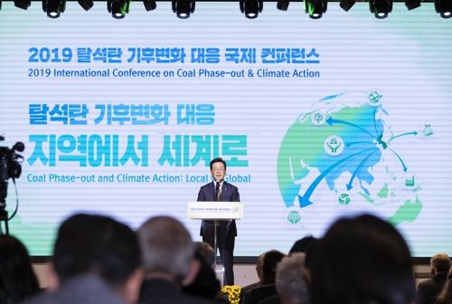 기후변화 대응 메시지 전하는 이재명 지사
