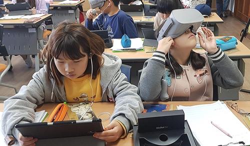 VR기기 활용 초등학교 역사 수업