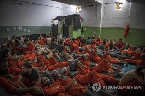 시리아의 IS 포로 수용소