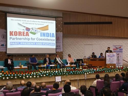 인도 구자라트서 한·인도 학술대회 개최