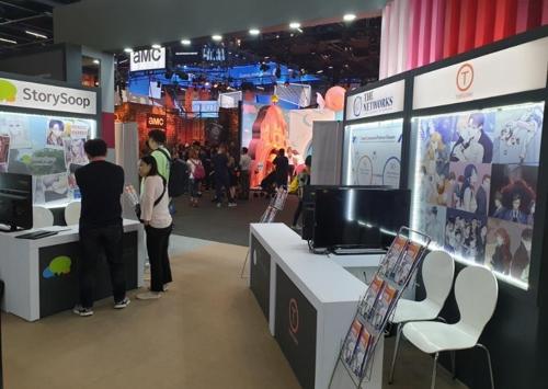 '2019 CCXP'에 참가한 국내 5개 웹툰 업체들