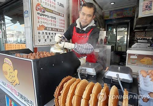 붕어빵 아저씨 김남수씨