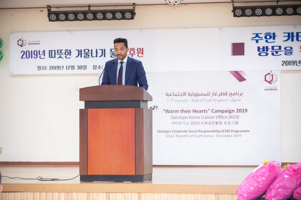 카타르가스, 한국서 사회공헌 활동…'겨울 물품·난방기 지원' - 1