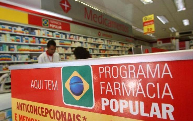 브라질의 약국