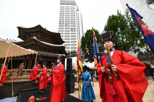 문화유산 방문 캠페인 선포식