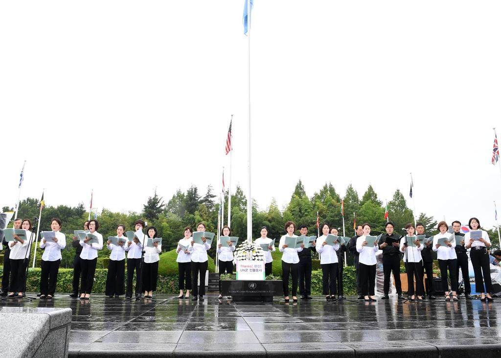 유엔군이 부르던 군가 불러주는 합창단