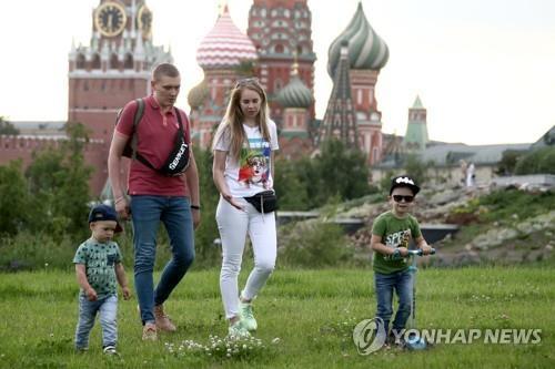 러시아 한 공원에서 산책하는 가족(자료사진)