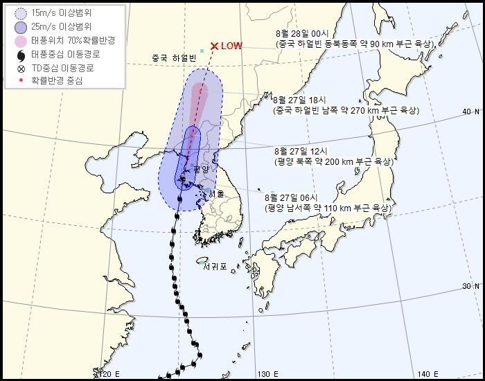제8호 태풍 '바비' 예상 이동경로
