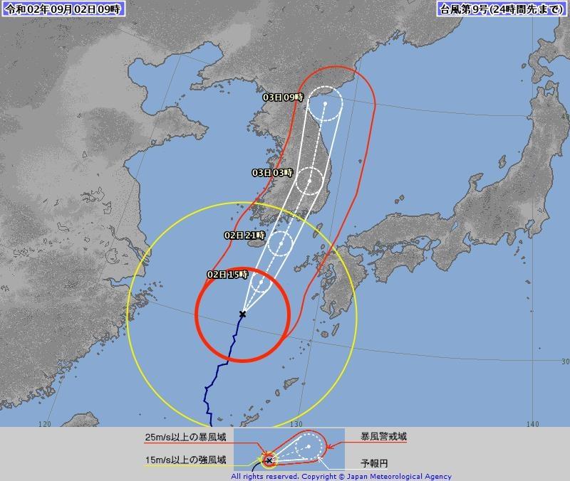 일본 기상청의 제9호 태풍 '마이삭' 예상 이동경로