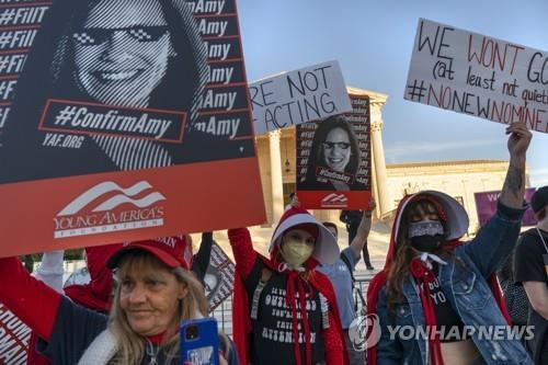 미국 연방대법원 앞 '배럿 인준' 찬반 시위