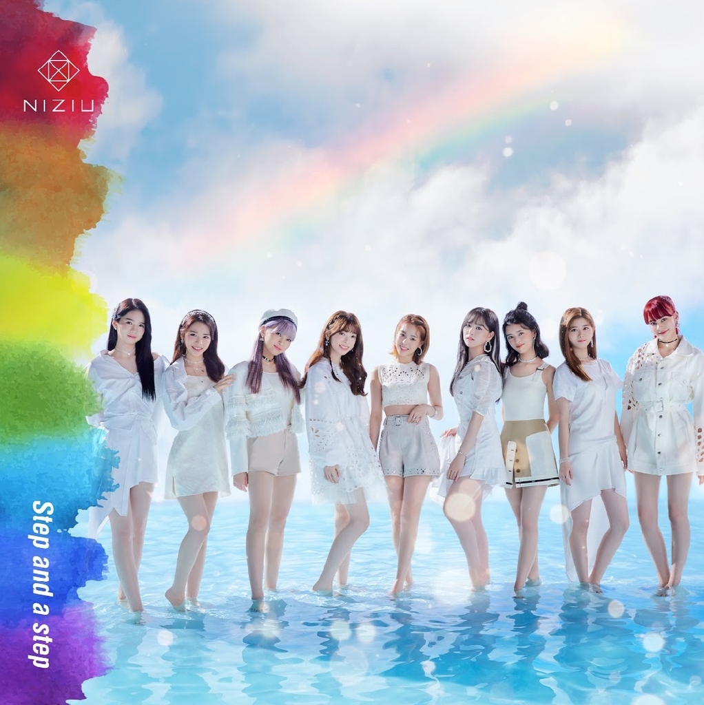JYP엔터테인먼트 일본 걸그룹 니쥬