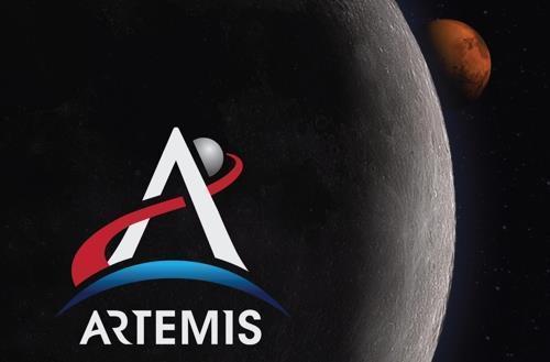 달과 화성 배경으로 Artemis 로고