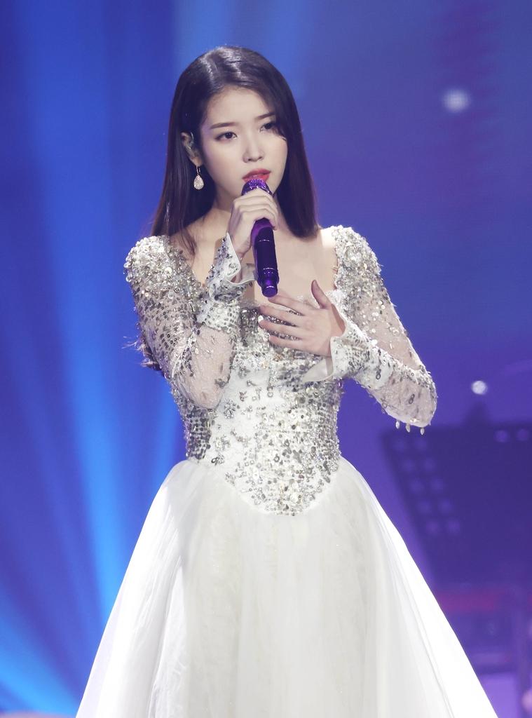 가수 아이유