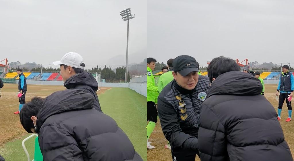 전북 전훈지를 찾은 GK 박지성 감독과 이은재 감독에게 '폴더 인사'