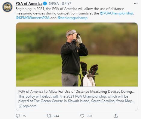 PGA Championship / Women 's PGA Championship, 거리 측정기 허용